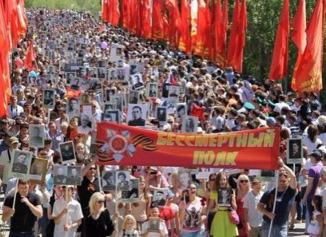 ВЧелябинске впроцессе шествия «Бессмертный полк» пронесут копию флага поб ...
