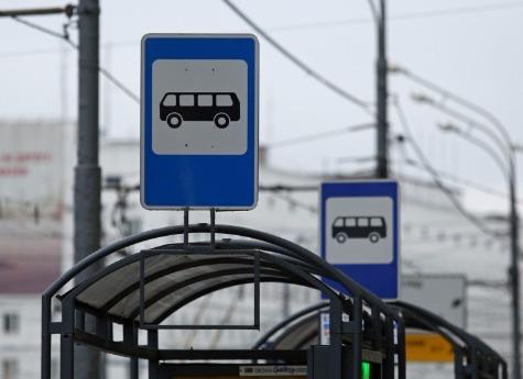ВЧелябинске переименовали остановку наЧистопольской