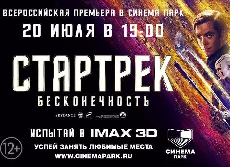 «Джаз Молл Кино Магнитогорск» — 2014