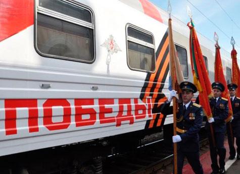 На ж/д станции «Пенза— I» встретили агитпоезд «Армия Победы— 2017»