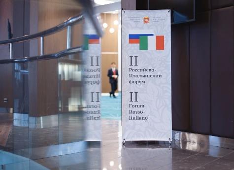 Российско-итальянский экономический форум открылся вЧелябинске