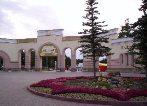 Вчелябинском парке Гагарина построят новый дворец спорта
