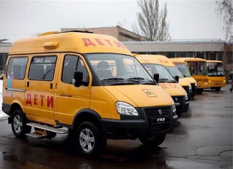 11 городов ирайонов Челябинской области получат новые ученические автобусы осенью
