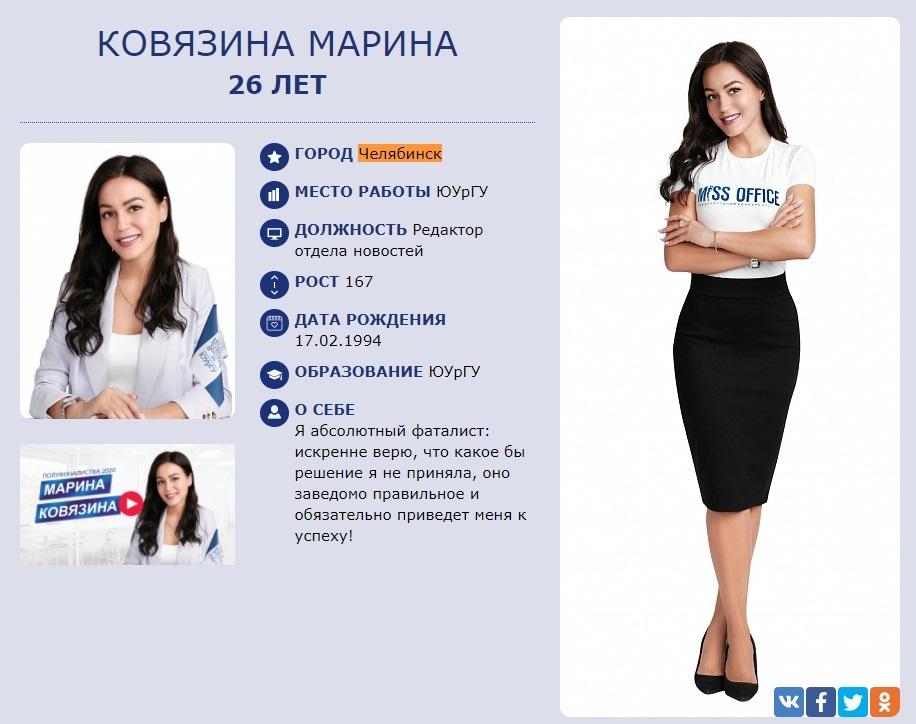 Работа челябинск 17 лет девушка работа ялта для девушек