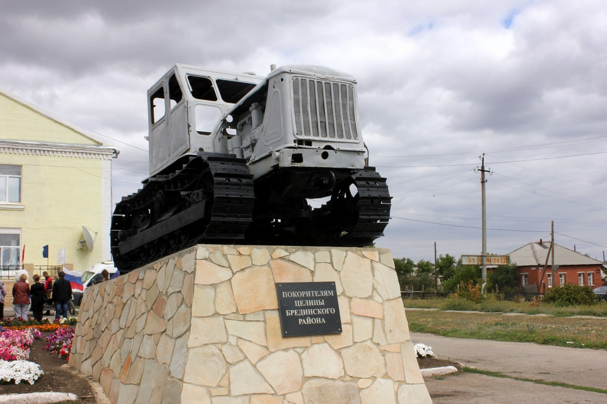 Бреды челябинская область элеватор автобус транспортер т4
