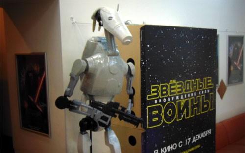Вхоле кинотеатра «Знамя» гостей встречает дроид из«Звёздных воин»