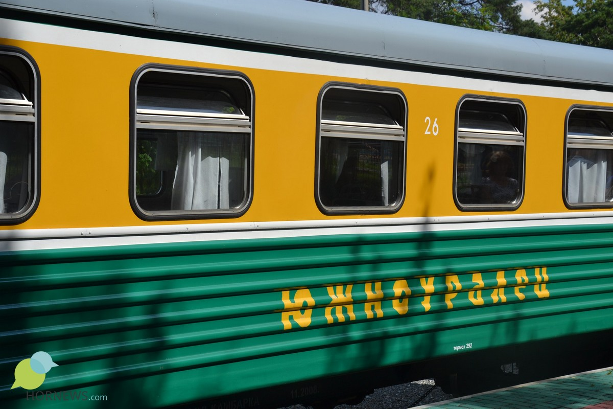выбор вакансий абакан новокузнецк поезд прибытие приватизации государственного
