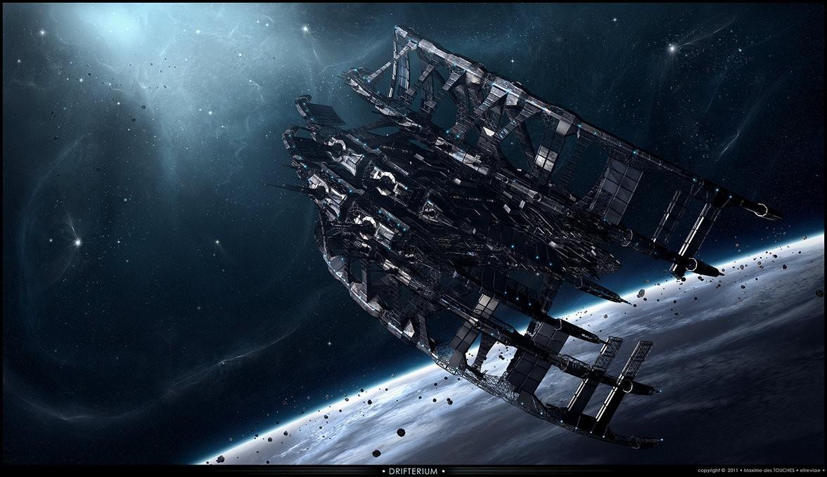 Космический член онлайн